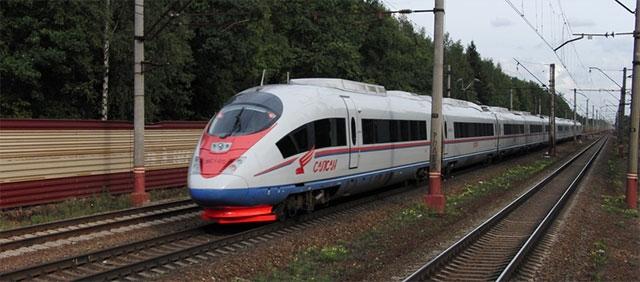 Karte za vlak